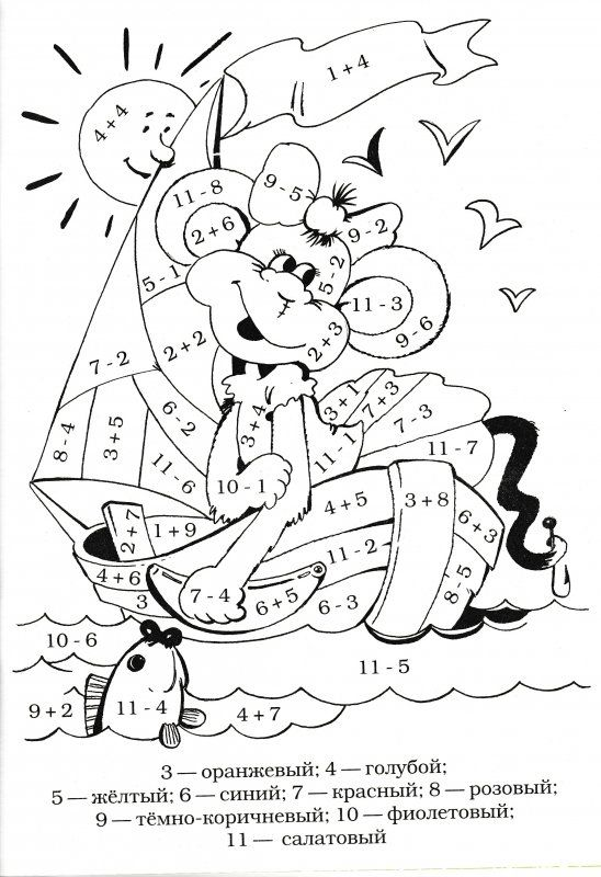 2 Childrens Worksheets Education Math Math Worksheets