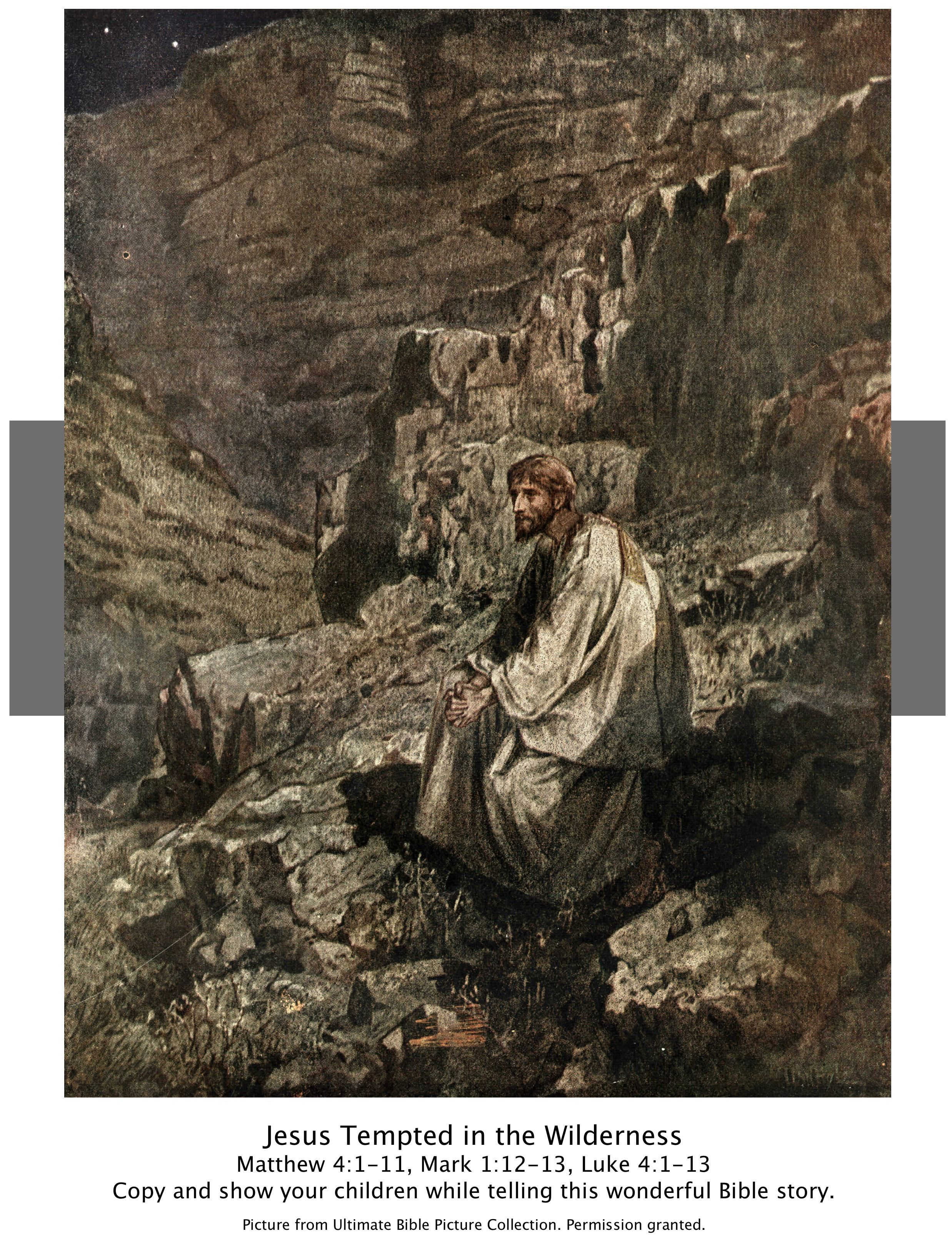 Content On: Temptation | Bible.org