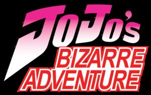 Jojo S Bizarre Adventure Classic English Logo Vector Jjba Logo Jojo Bizarre Jojo S Bizarre Adventure Adventure Logo