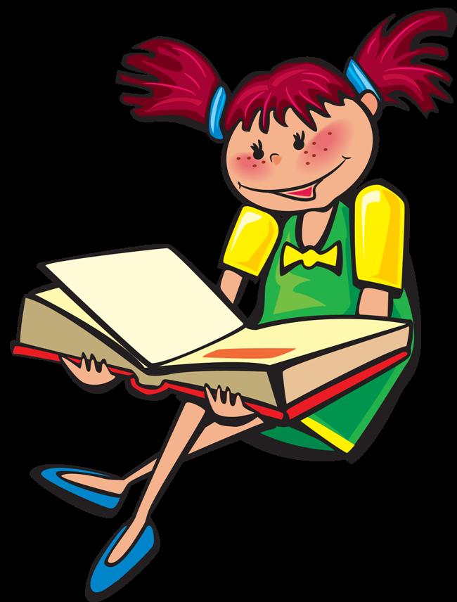 Картинки и анимация по теме школа