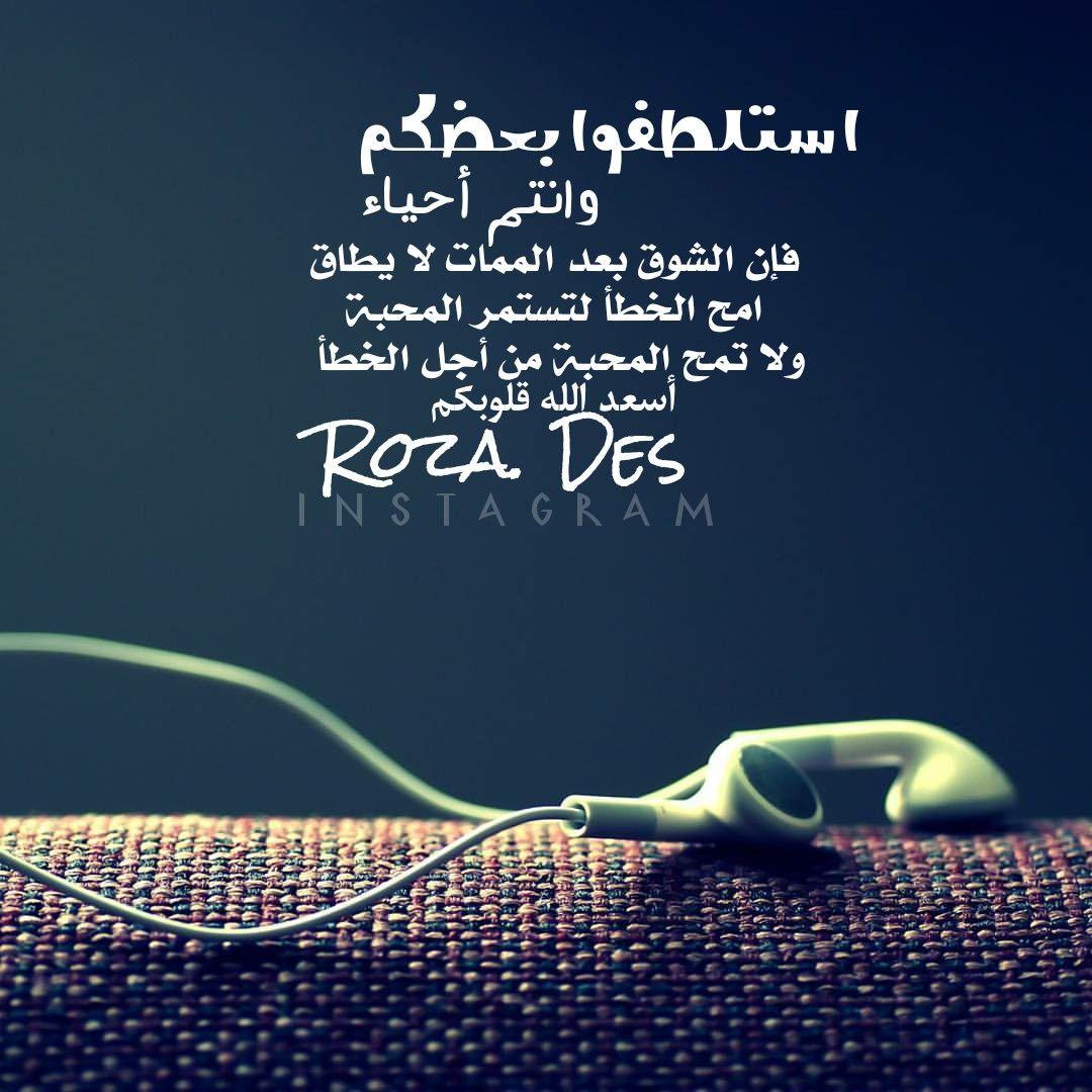 تصميمي مصممة صباح مساء الشوق رمزيات Instagram Photo And Video Photo