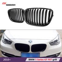Gt 5 Black Front Bumper Grill For Bmw 2010 2011 2012 2013 2014