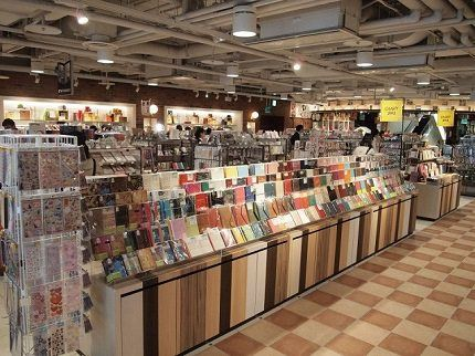 Tokyo shibuya tokyu hands do it yourself store next japan trip tokyo shibuya tokyu hands do it yourself store solutioingenieria Image collections
