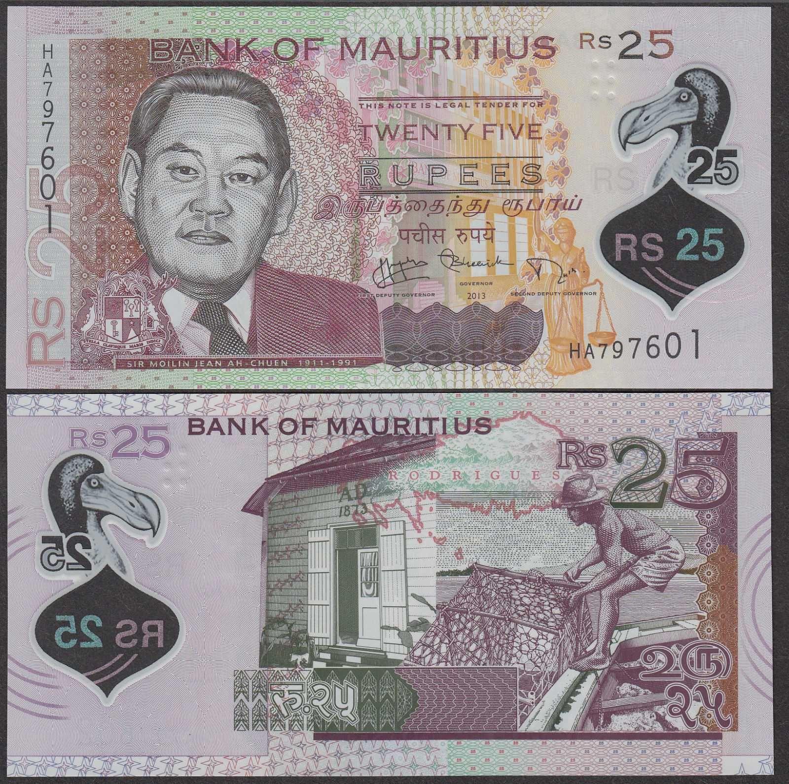 Zambia P-28 50 Kwacha Year ND 1989 Uncirculated Banknote
