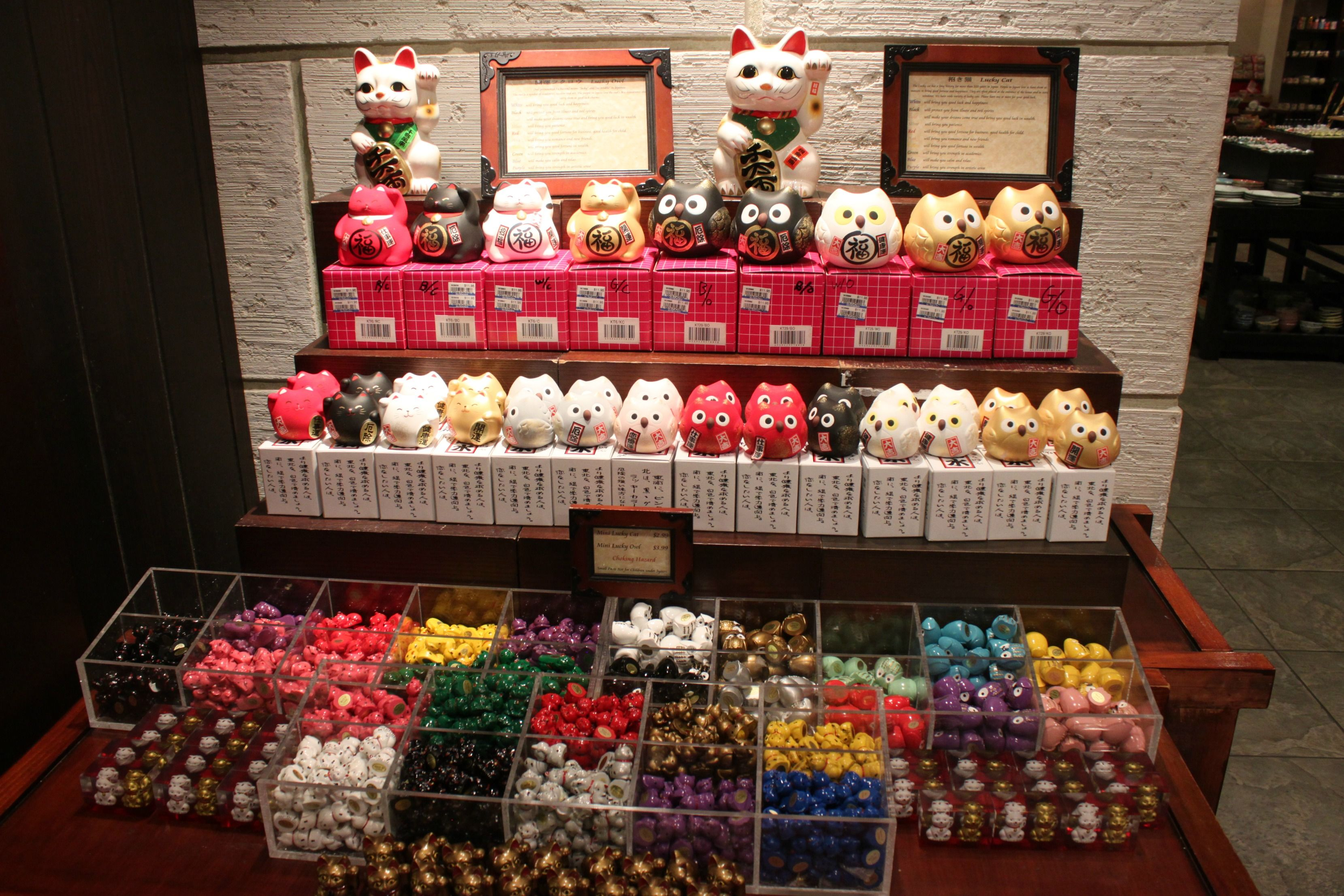 Lucky Cats Wordless Wednesday The Disney Driven Life Lucky Cat Lucky Cats
