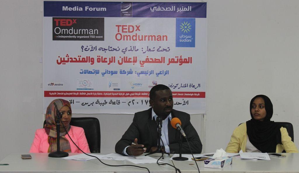 الإعلان عن إنطلاق مؤتمر (تيداكس)، أم درمان السبت القادم برعاية سوداني