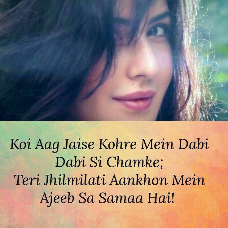 Katrina Kaif Friendship Quotes Hindi Quotes Quotes