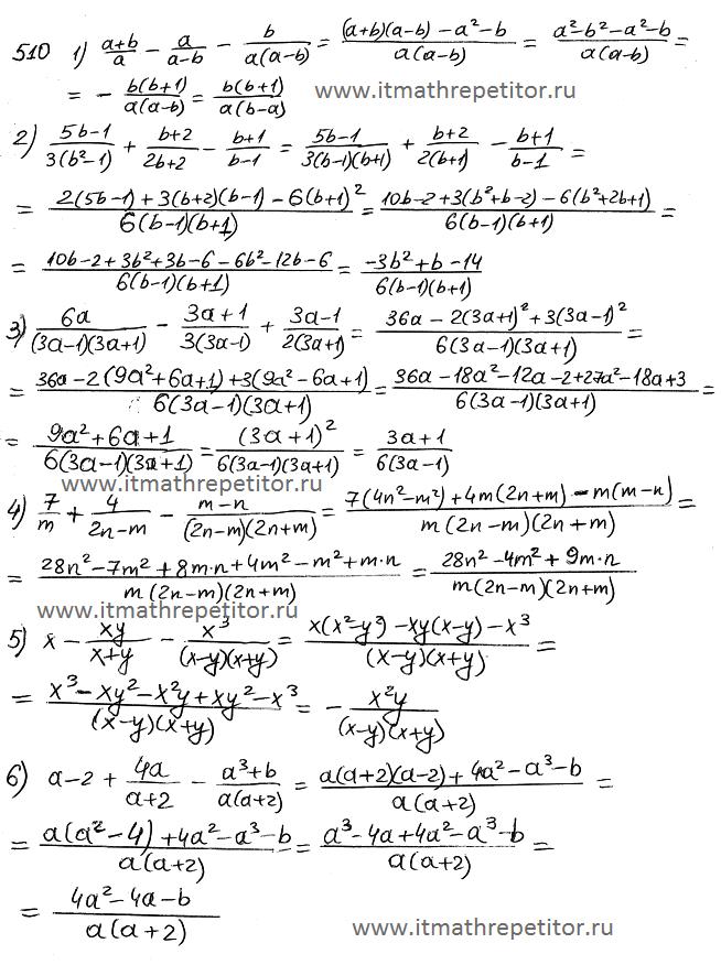 Ответы по сборникам задач по химии 7 класса м в хвалюк