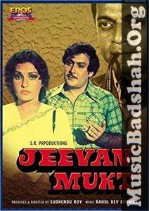 Jeevan Mukt 1977 Bollywood Hindi Movie Mp3 Songs Download With Images Mp3 Song Hindi Movies Mp3 Song Download