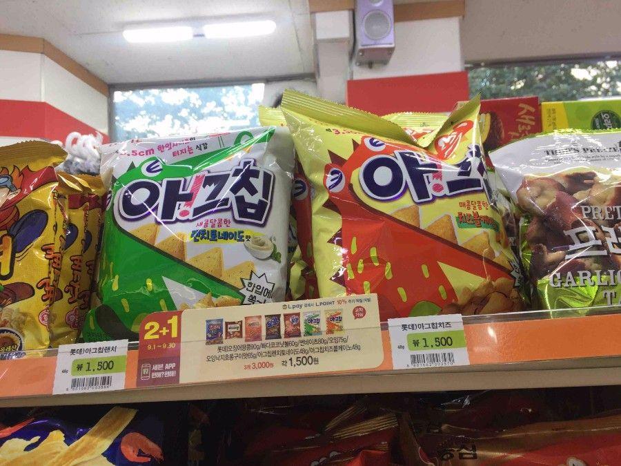 Pin By Reena Ishak On Halal Korea Halal Recipes Halal Snacks Banana Milk
