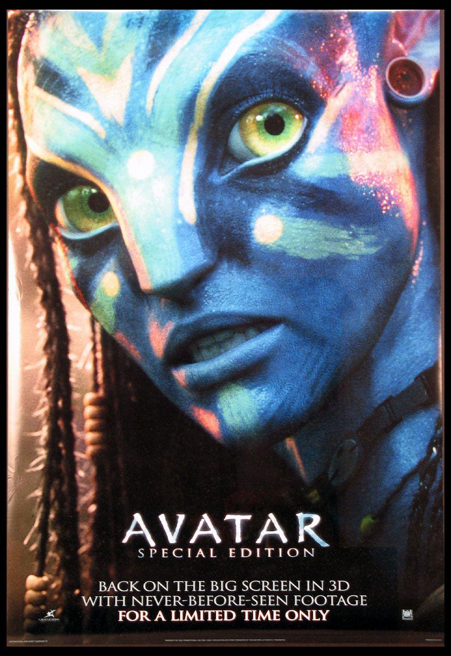 Avatar special edition avatar movie