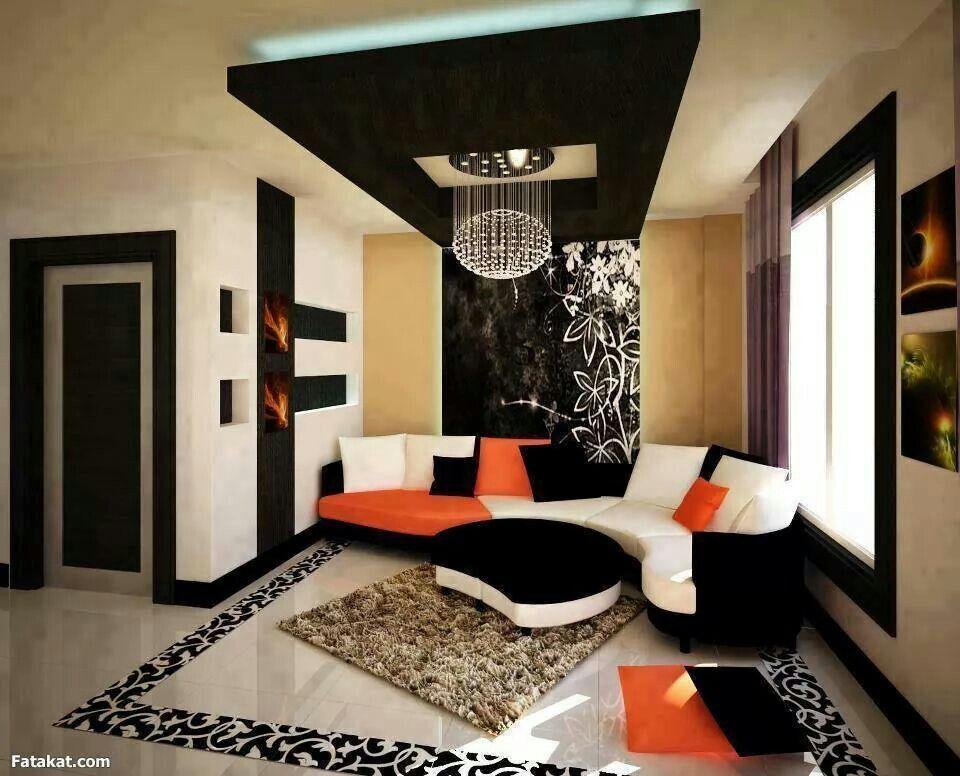 Orange Black And White Living Room