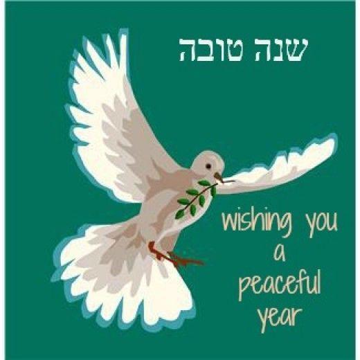 Rosh hashanah greetings found on writerfoxbpages bibles rosh hashanah greetings found on writerfoxbpages m4hsunfo Choice Image