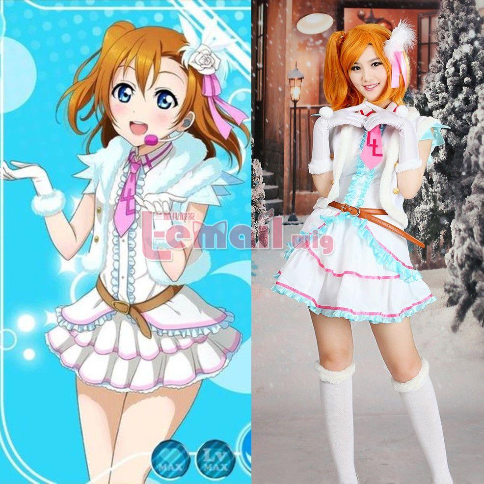 School Uniform Bow Tie Lovelive Cosplay Prop Costume Halloween Anime Love Live