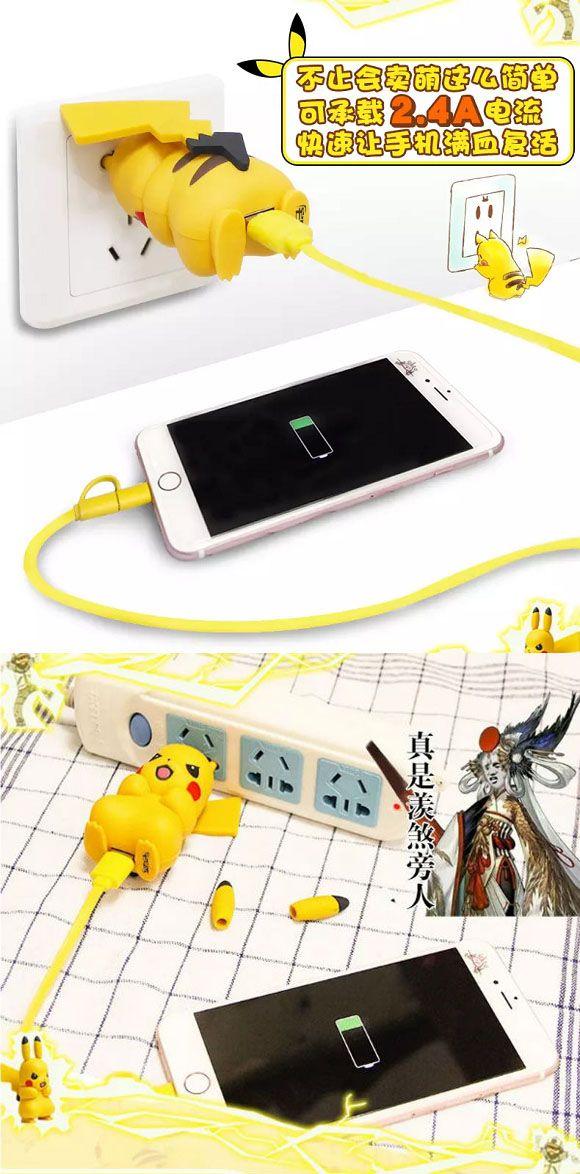 Pikachu Butt Plug Phone Charger-4026