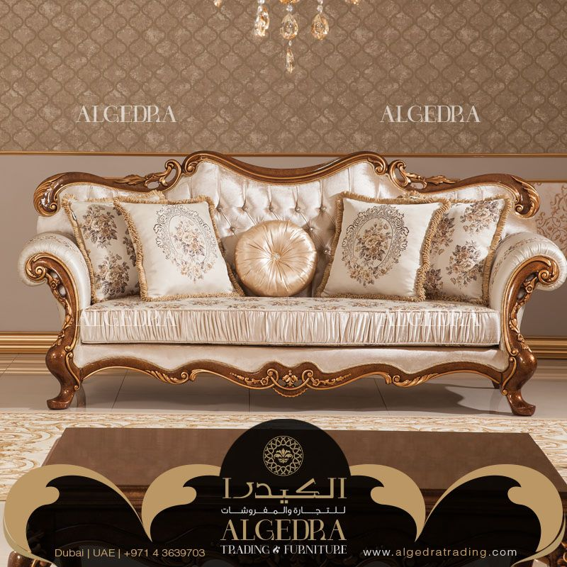 Furniture Sofas Etc Luxury Furniture Sofa Room Furniture Design Furniture Sofa Set