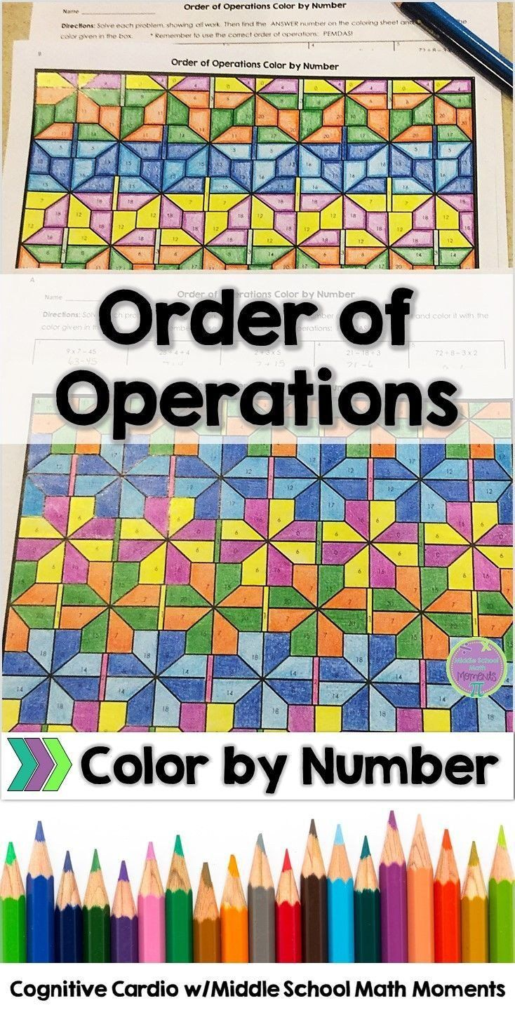 Order Of Operations Color Worksheet order Of Operations