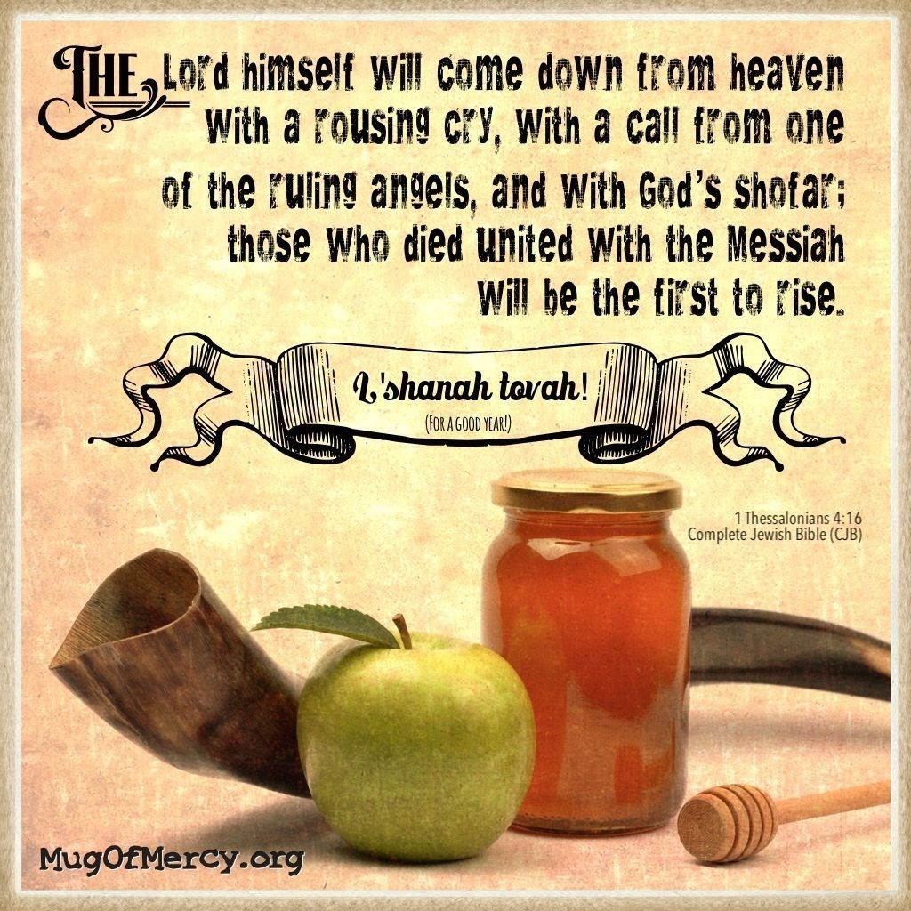 Happy Rosh Hashanah To Our Jewish And Messianic Jewish Friends The