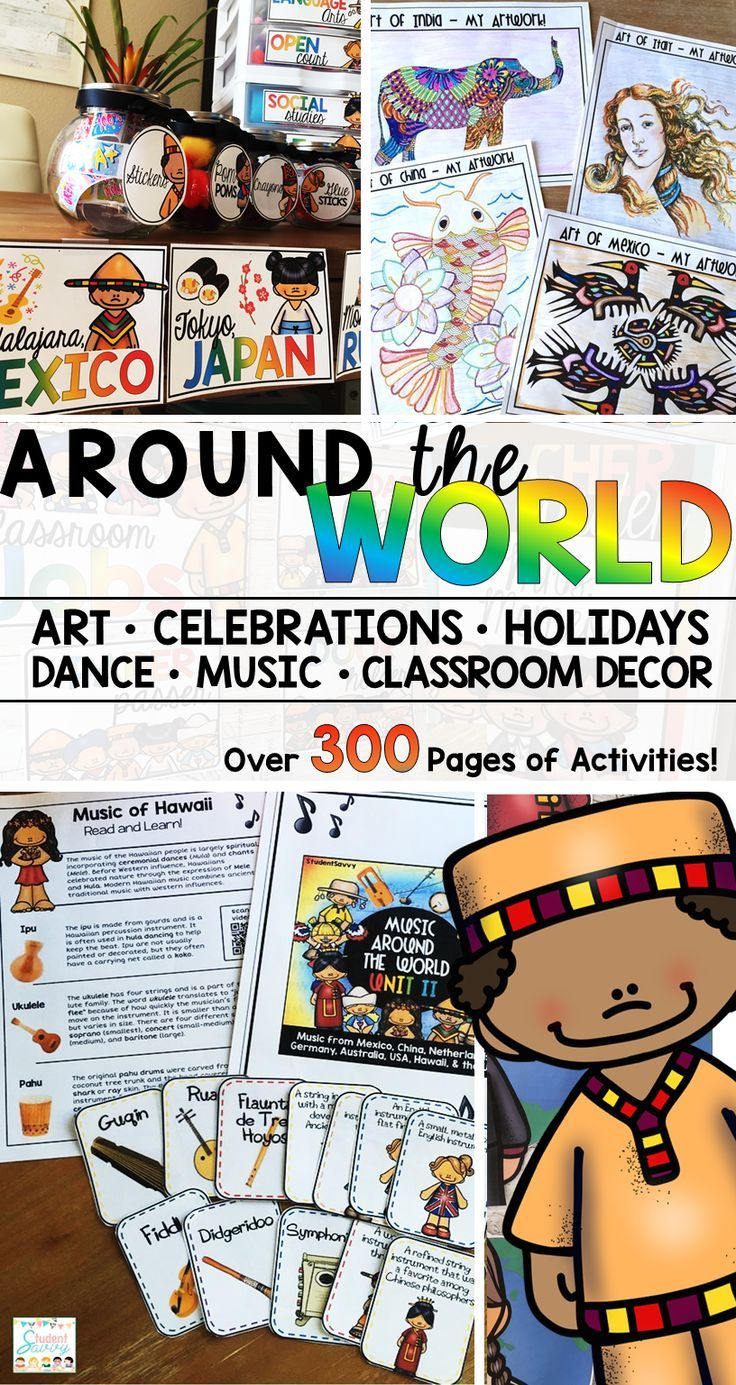 Multicultural Classroom Decor ~ Around the world bundle music dance art holidays and