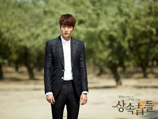 The Heirs Korean Drama Asianwiki Favorite Shows In 2019 Lee