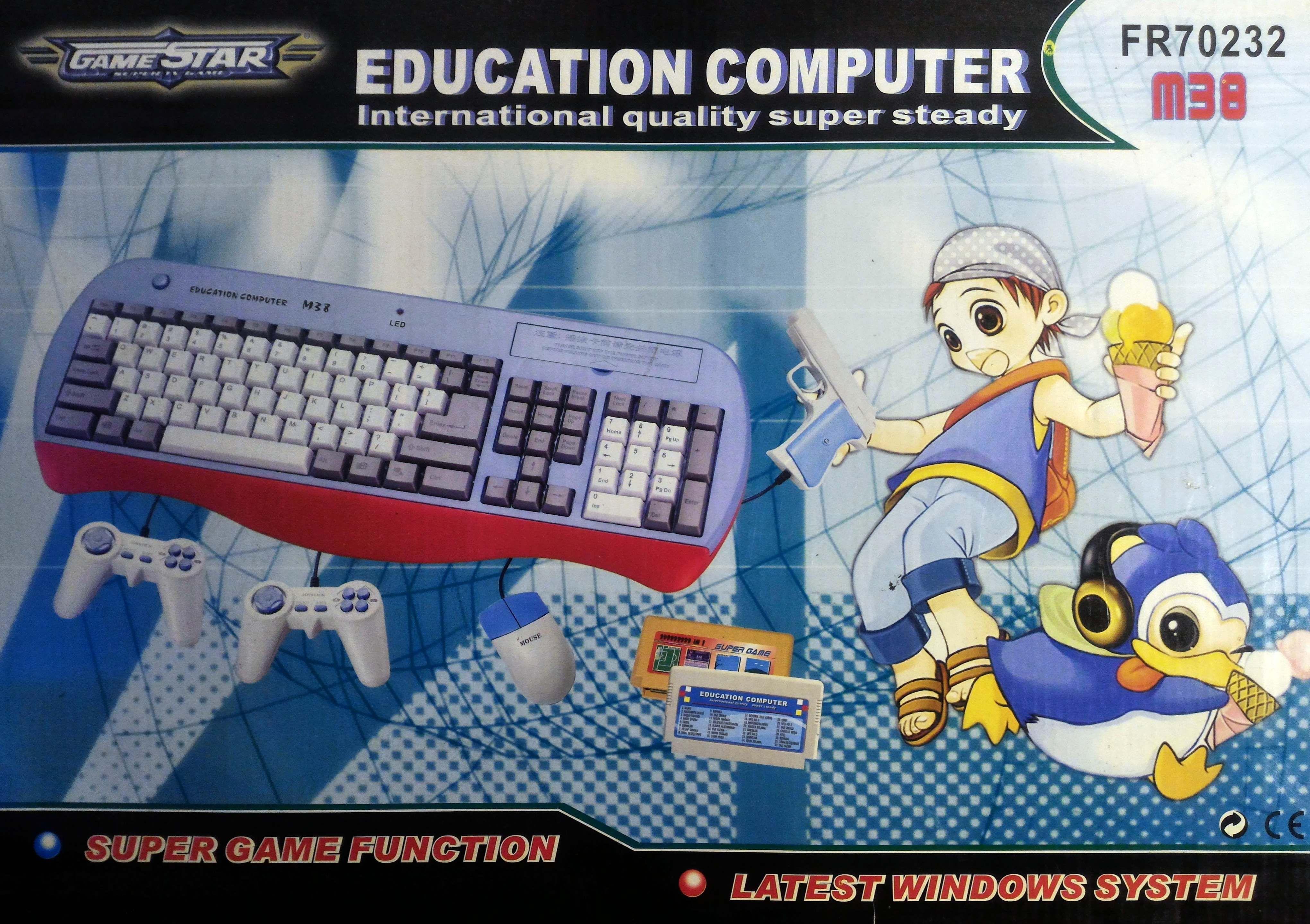 gamestar hardware