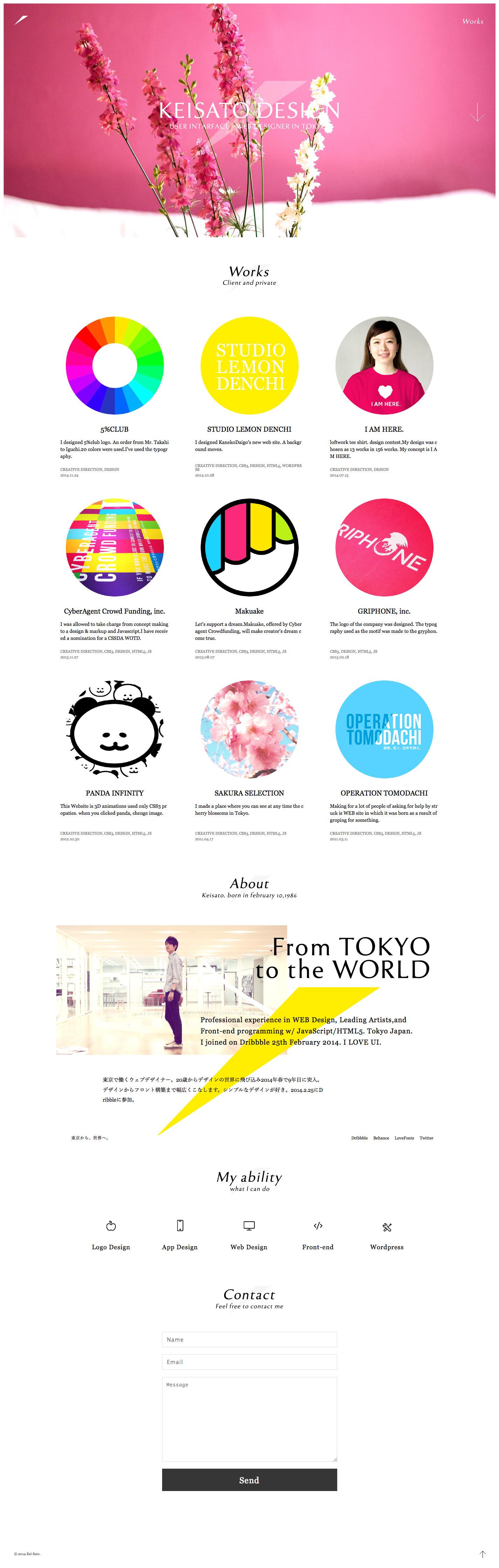 http://keisatodesign.com/