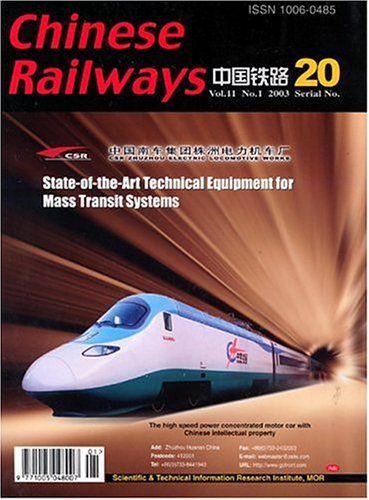 Chinese Railways – English Edition  http://www.allmagazinestore.com/chinese-railways-english-edition-2/