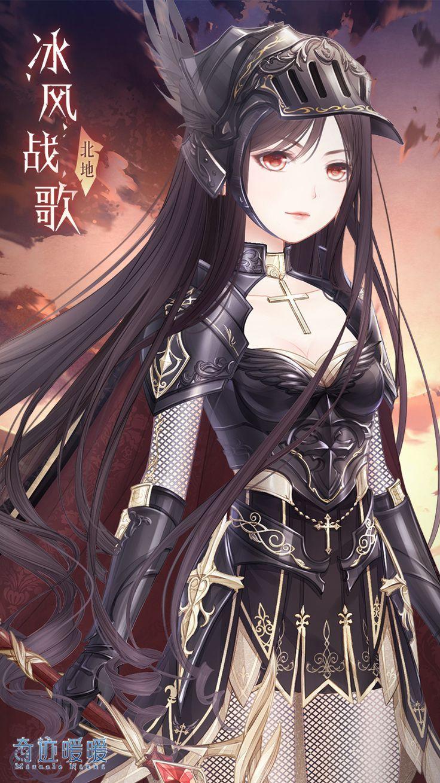Image result for female anime warrior female holy - Anime female warrior ...