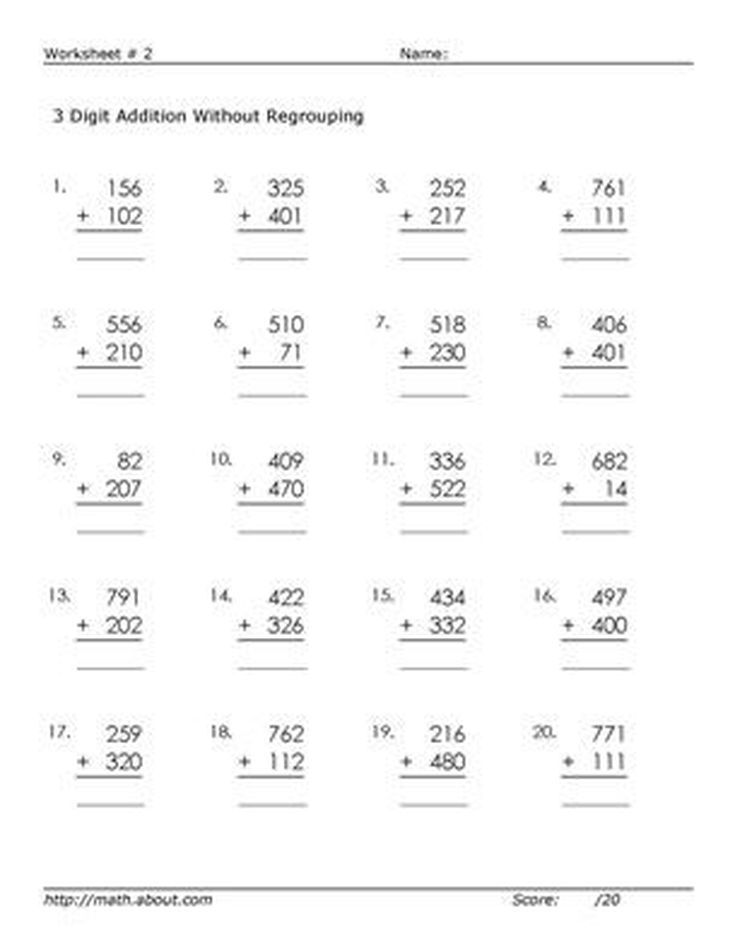 Math Worksheets: Help Your Kids Learn 3-Digit Addition With No ...