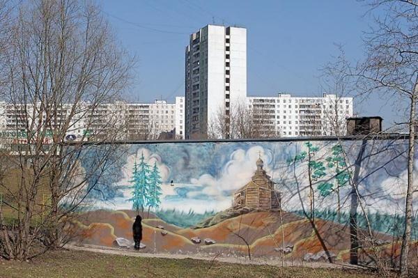 just awesome graffiti