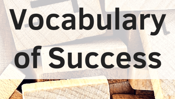 What Is Success Meaning Quotes Secrets And Synonyms Positive Words What Is Success Success Words