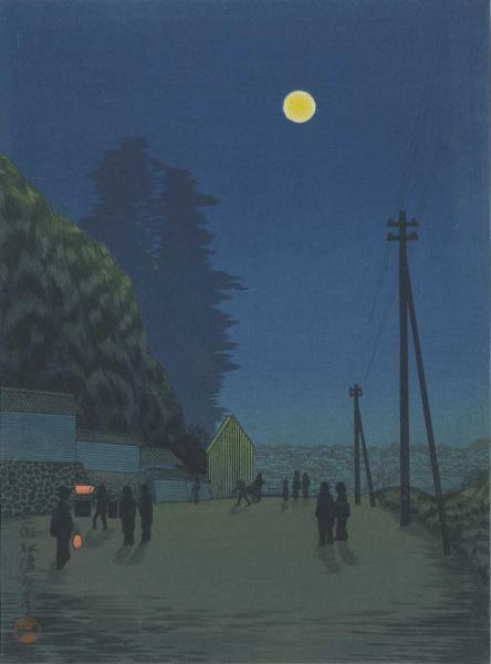 Moon over a Town Street  -   Kiyochika  Kobayashi   Japanese 1847-1915