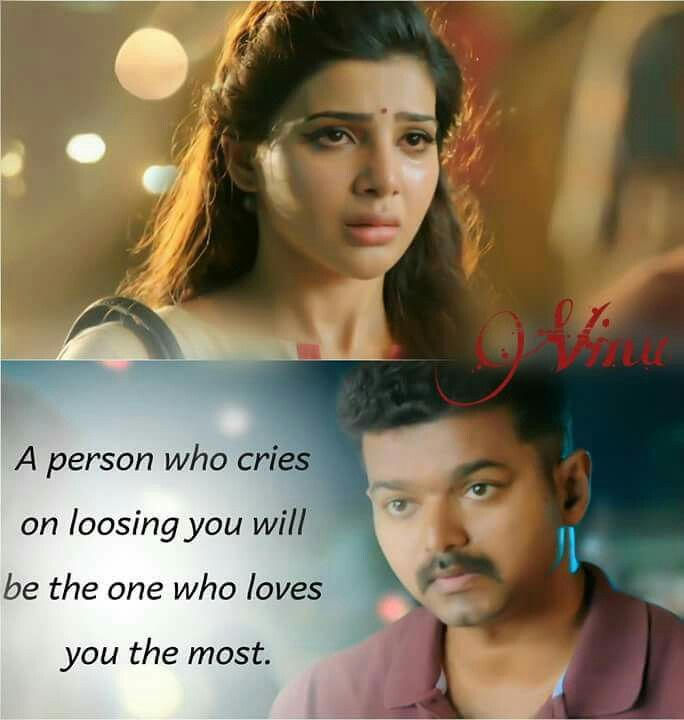 Theri Movie Images With Quotes: Pin By Yuva Shree On Facts T True Words Real Facts And