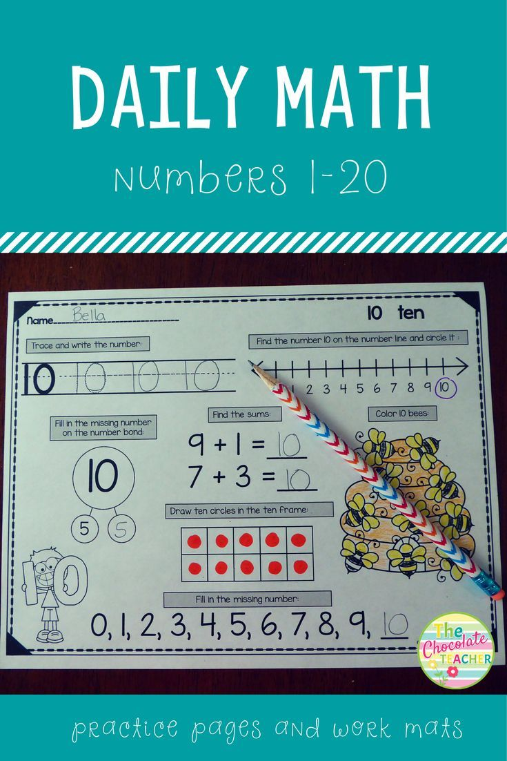 Number Sense Activities Daily Math Month 1   Daily math, Morning ...