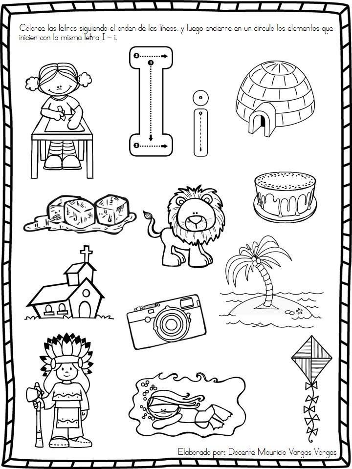 pr ctica de vocales educaci n preescolar actividades inicial pinterest worksheets. Black Bedroom Furniture Sets. Home Design Ideas