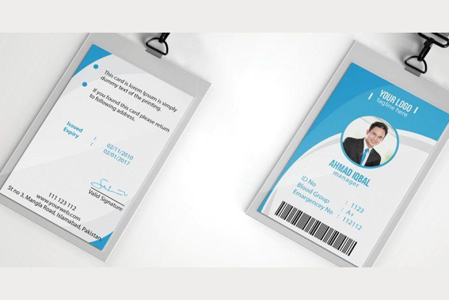 Employee id card template dengan gambar seni