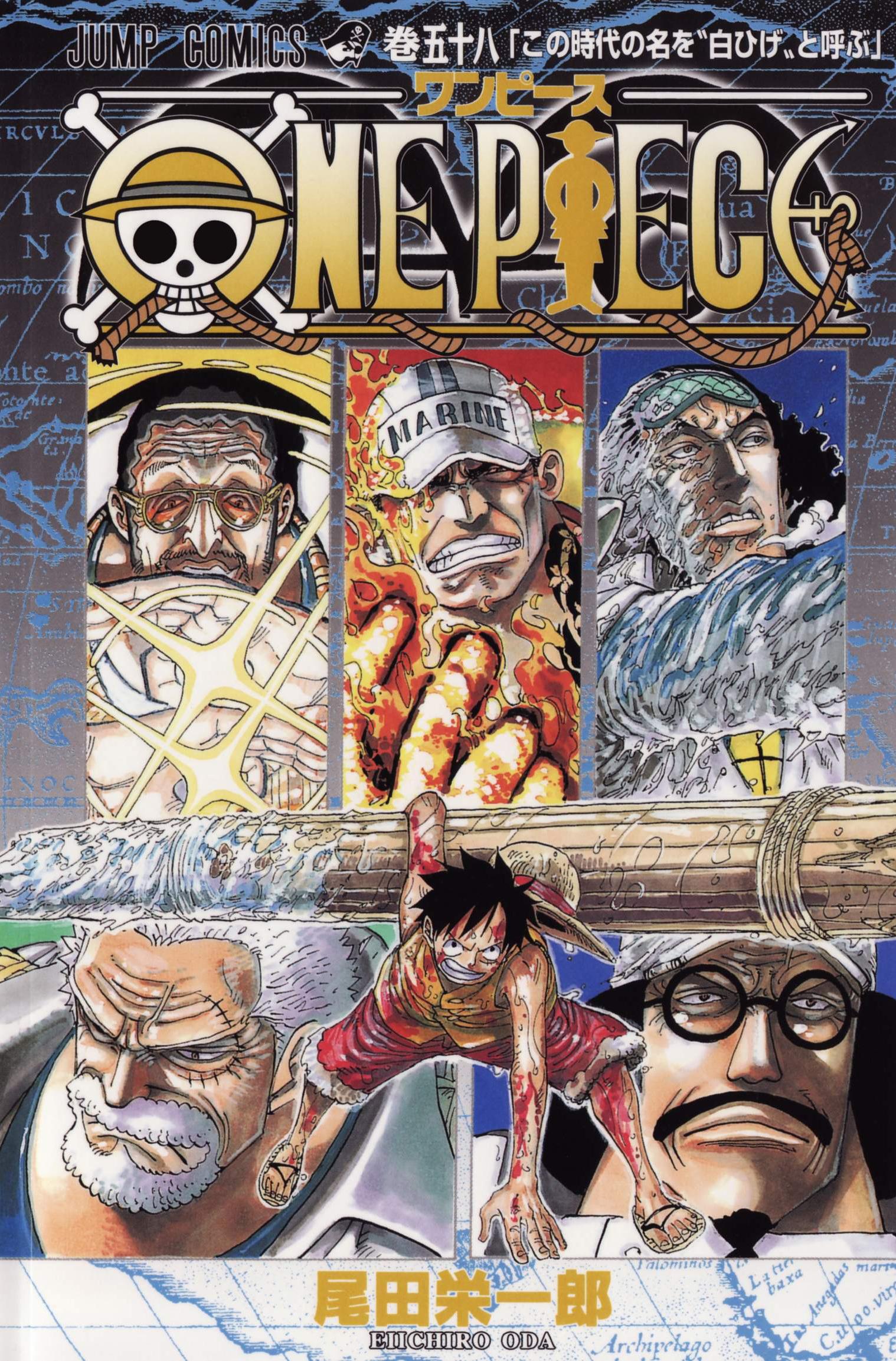 Hasil gambar untuk one piece manga cover
