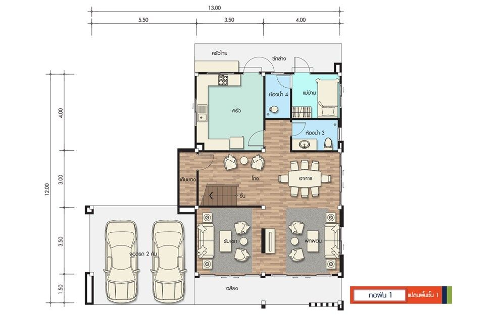 House Design Plan 13x12m With 5 Bedrooms Home Ideas Flat Roof House Designs Home Design Plans House Design