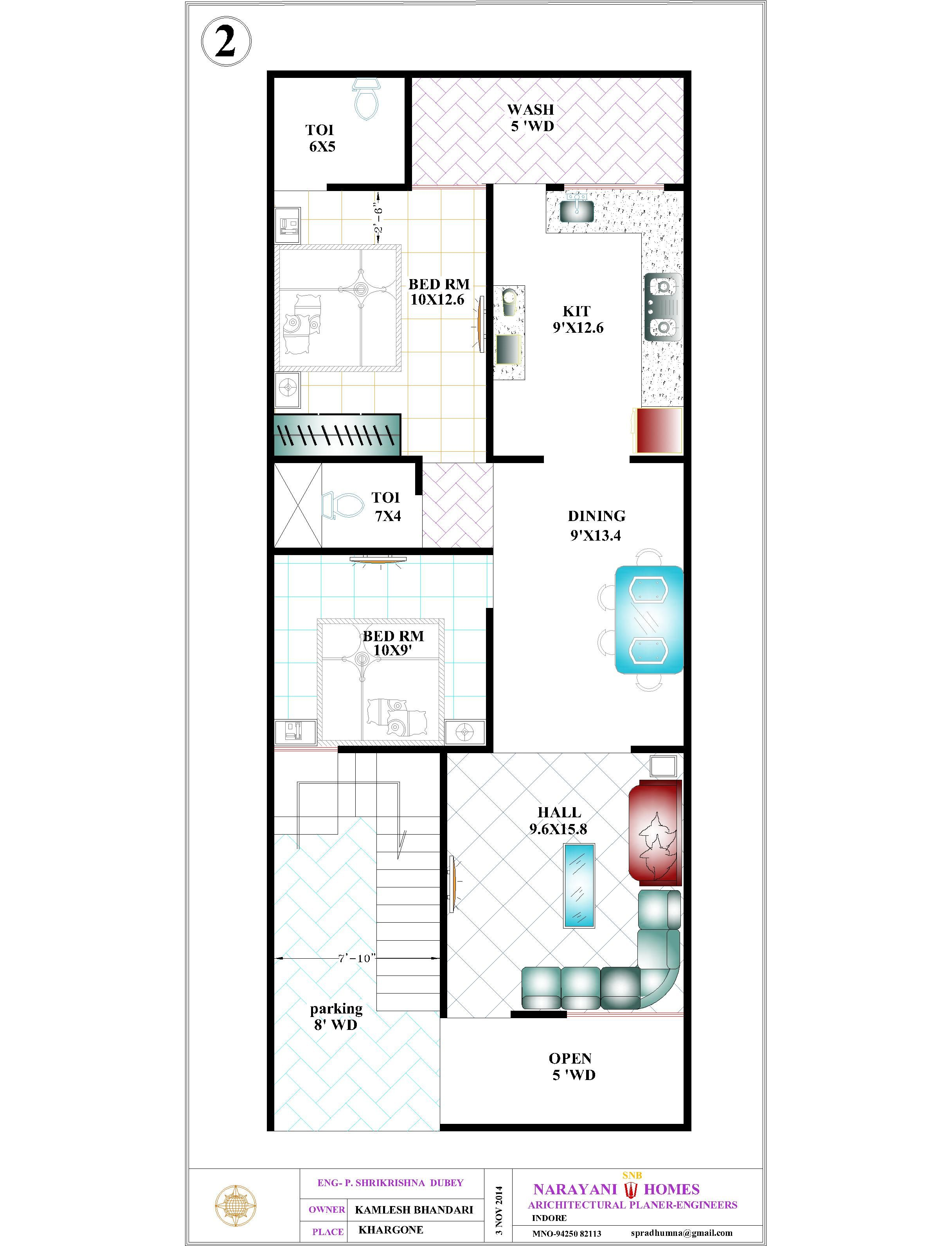 Beautiful Home Design 20 X 50 Part - 14: 20 X 50 Sq Ft