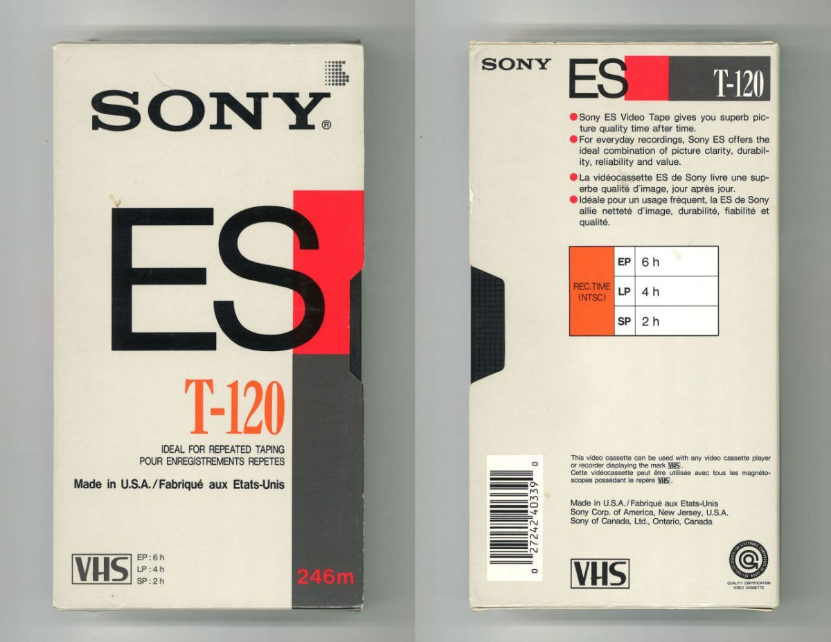 Last Known Vcr Maker Stops Production 40 Years After Vhs Format Launch Vhs Cassette Packaging Design Trends Packaging Design
