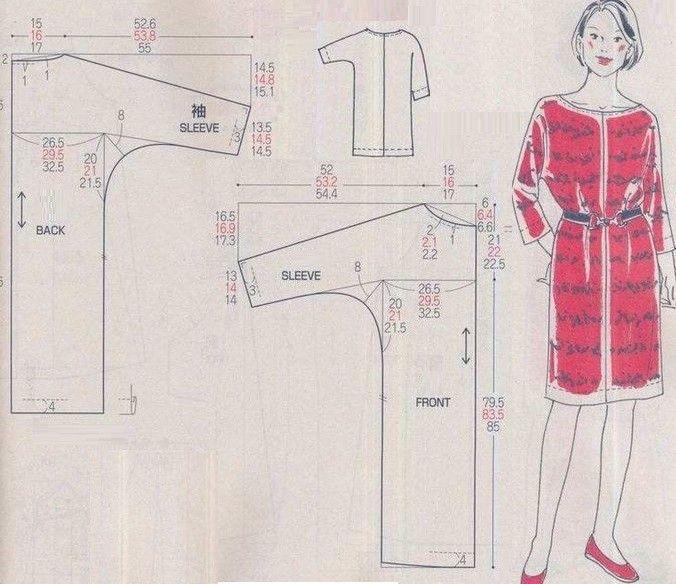 club.osinka.ru picture-9813552?p=16845242   платье   Pinterest ...
