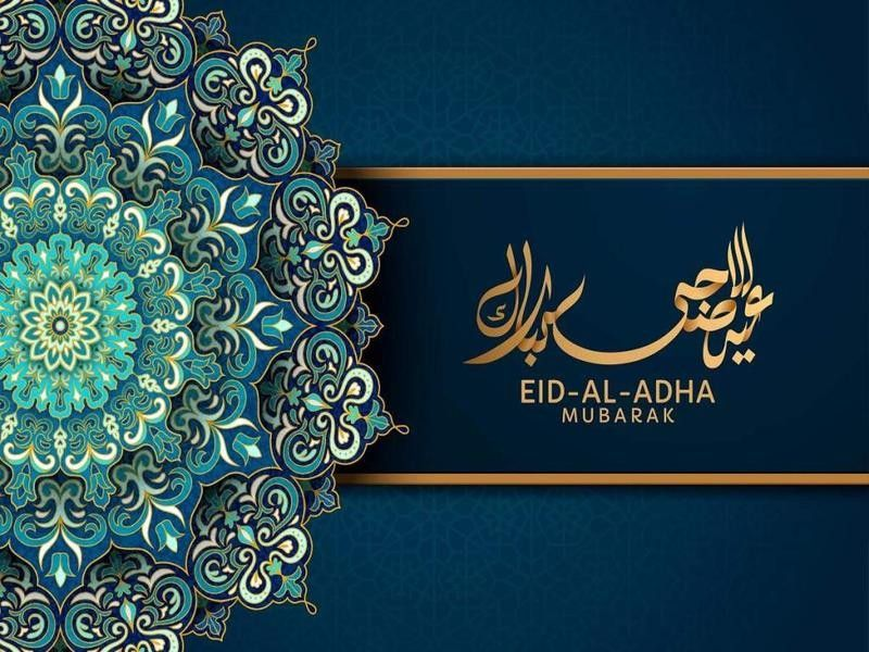Pin By Saheeka Lafir On عيد الفطر عيد الأضحى Eid Mubark Eid Mubarak Wishes Eid Al Adha Eid Mubarak Images