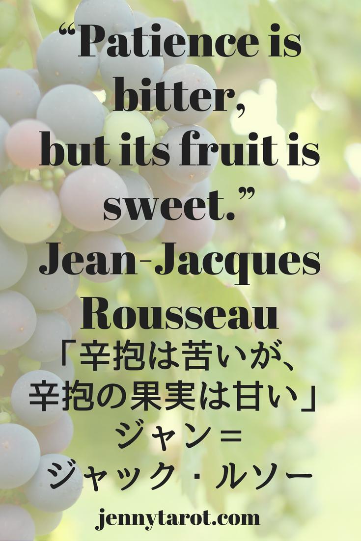 Quotes 英語名言 おしゃれまとめの人気アイデア Pinterest Sumire Nishimoto 英語 名言 言葉 名言