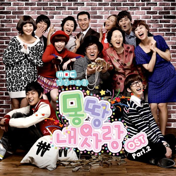 All my love for you korean drama