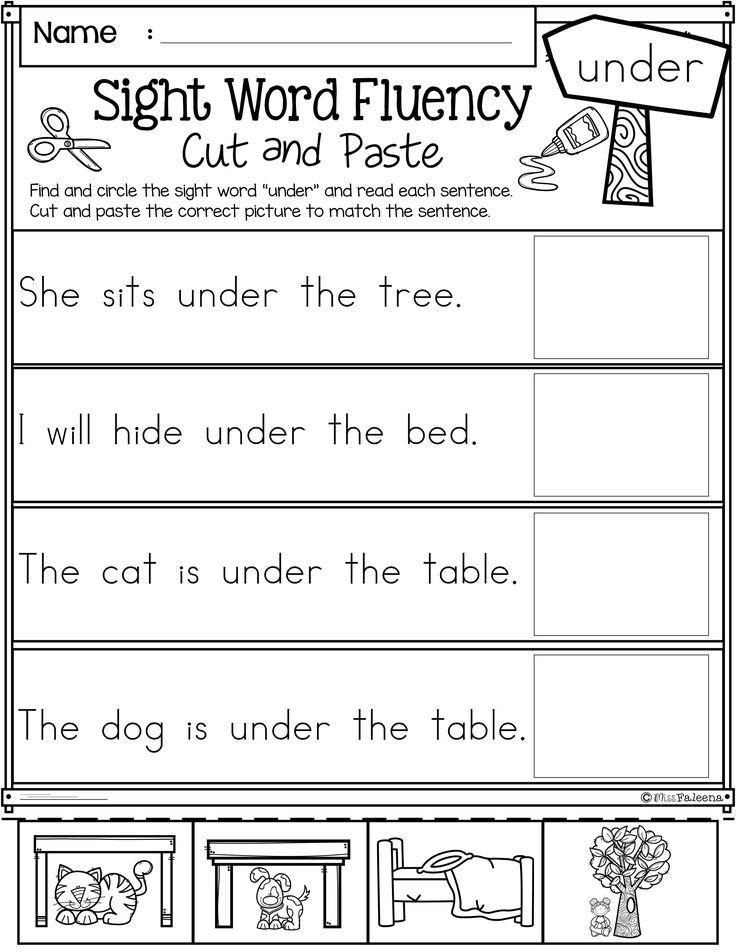 Sight Word Fluency Cut And Paste Primer Kindergarten Worksheets