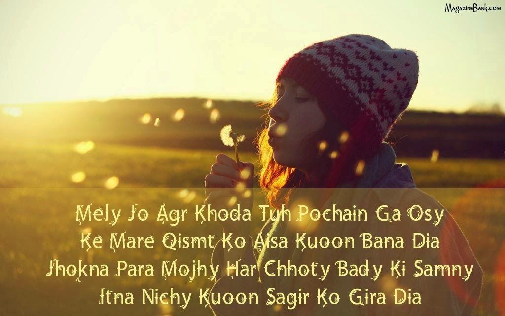 Sad Love Hindi SMS Shayari for Facebook Whatsapp ...