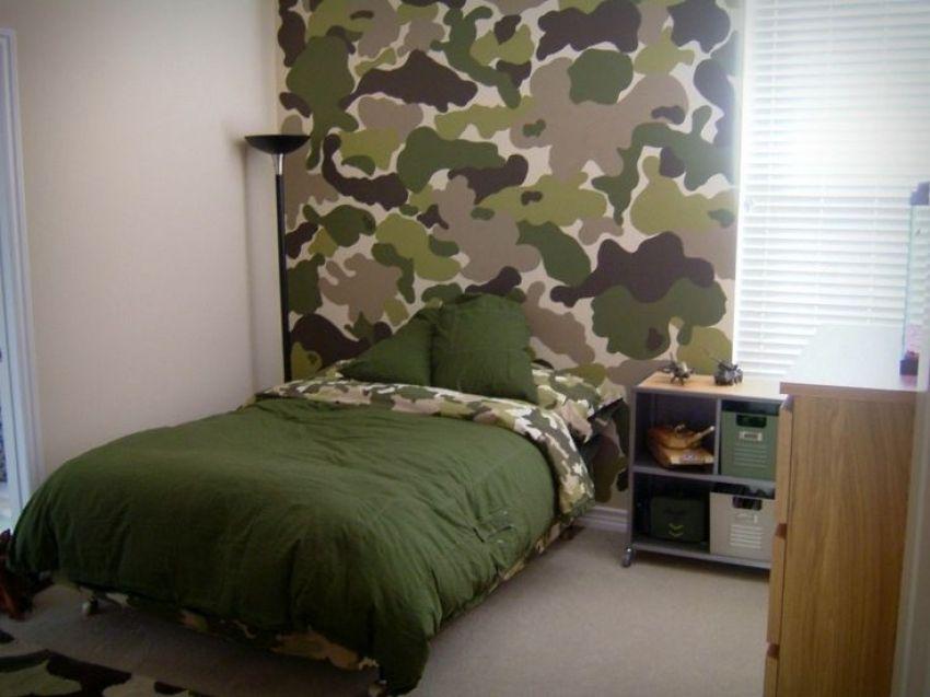 Camo Schlafzimmer Dekor Camo Schlafzimmer Dekor Einer von Ihnen ist