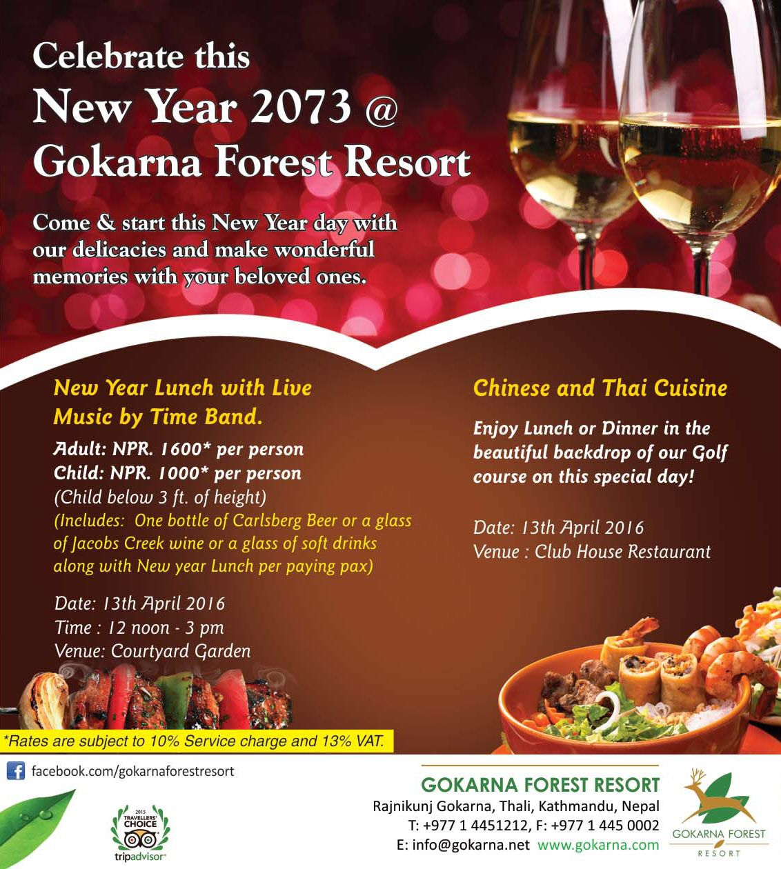 Let S Welcome New Year 2073 With Smiles On Our Faces Hopes In Our Heart For The Best Come Celebrate New Years Day Lun Forest Resort Welcome New Year Lunch