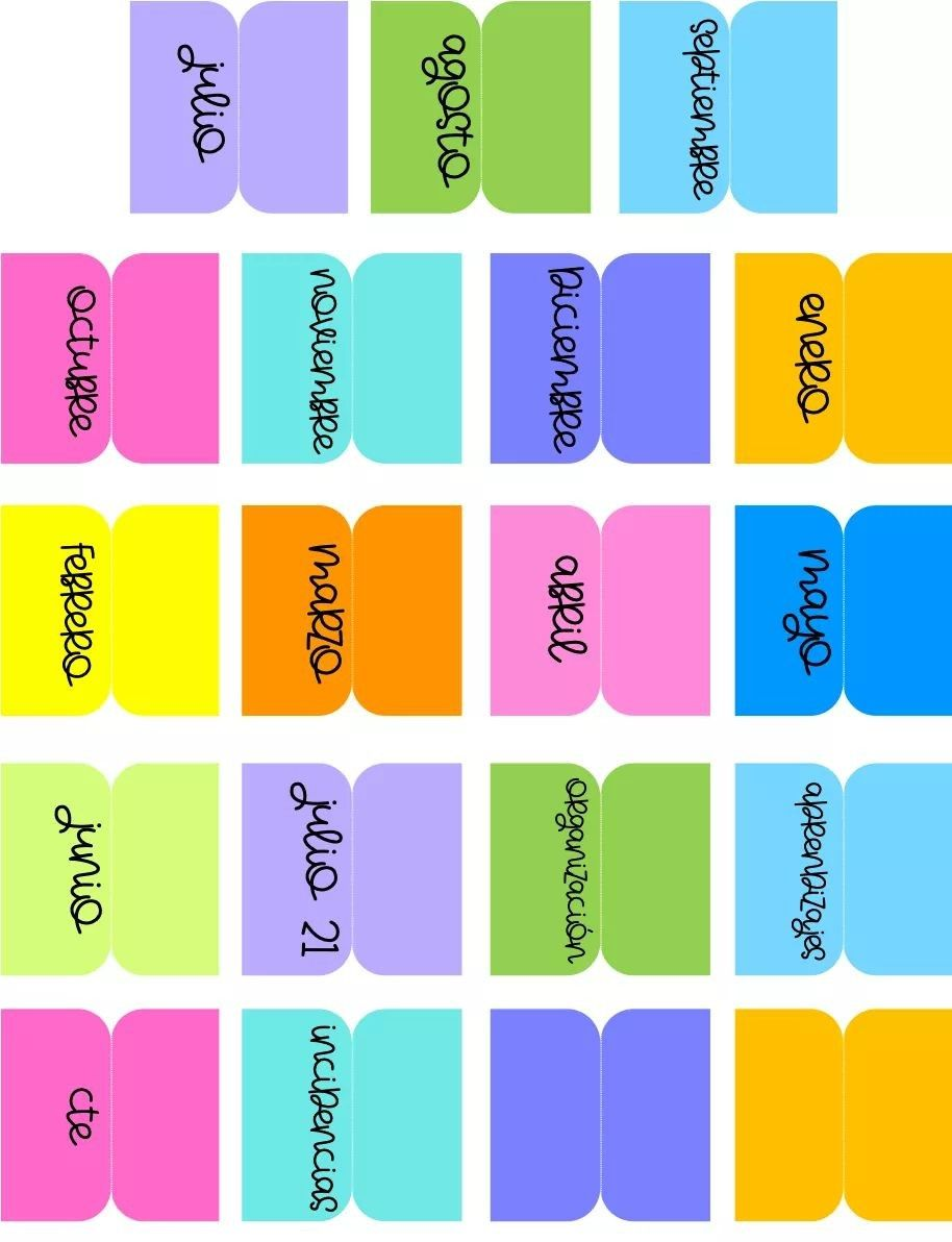 Pestañas Para Carpeta Pestañas Para Carpeta Pestañas Imprimibles Imagenes Para Maestros