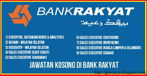 Kerja Kosong Di Bank Rakyat Malaysia Need A Job Job Malaysia